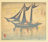 Shintaro Hiroshima 1889-1951 - Anchored Ship