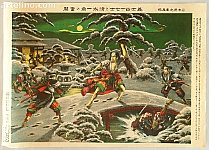 Unknown - Kiyomizu Ikkaku battling against 47 Ronin