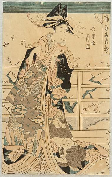 Japanese Prints - 1162 - Japanese Prints - 1162