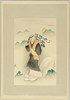 Usen Ogawa 1868-1938 - The complete Works of Chikamatsu - Old Woman on Cloud  -