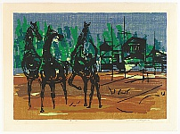 Shiro Takagi born 1934 - Playing with Horses