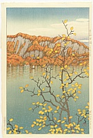 Collection of Scenic Views of Japan, Eastern Japan Edition - Senjo Cliff