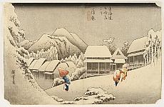 Hiroshige Ando 1797-1858 - Fifty-three Stations of the Tokaido (Hoeido) - Kanbara
