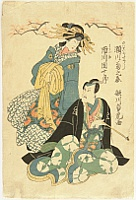 Sadatora Utagawa active ca. 1825 - Courtesan and Smoker