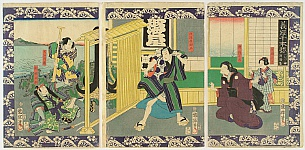 Kuniteru II Utagawa 1830-1874 - Child Emperor and Ferry Men