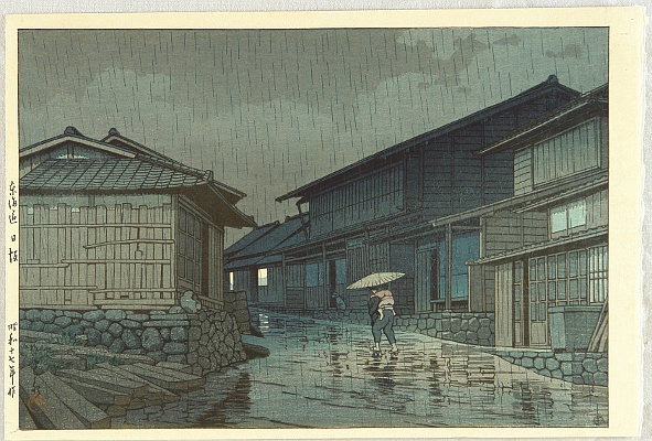 Hasui Kawase 1883-1957 - Selection of Views of the Tokaido - Nissaka