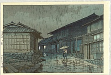 Selection of Views of the Tokaido - Nissaka