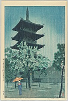 Shiro Kasamatsu 1898-1992 - Pagoda in Evening Rain