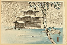 Suizan Miki 1887-1957 - Snow at Kinkakuji