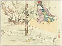 Gyokudo Uragami 1745-1820 - Beauty and Ducks