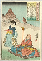 Kuniyoshi Utagawa 1797-1861 - One Hundred Poets One Hundred Poems - Priest Sosei.