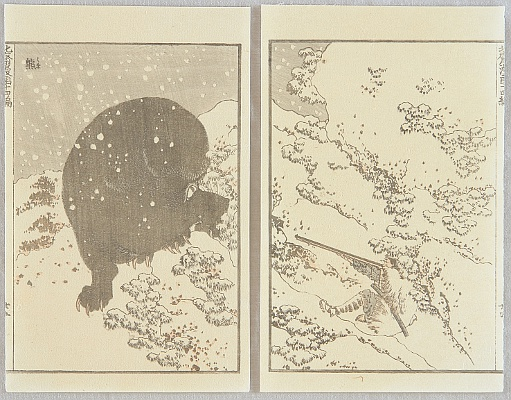 Hokusai Katsushika 1760-1849 - Hokusai Manga Vol. 14 - Bear and Hunter