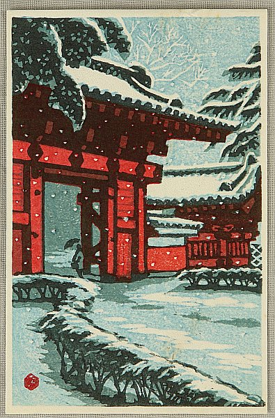 Shiro Kasamatsu 1898-1992 - Red Gate