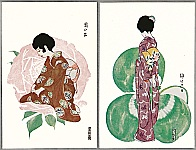Shiro Kasamatsu 1898-1992 - Girls and Flowers - Set C