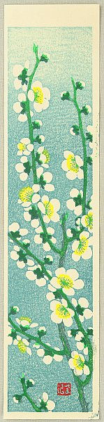 Shiro Kasamatsu 1898-1992 - Flower of All Seasons - Plum