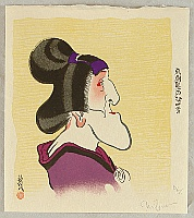 Paul Binnie born 1967 - Kabuki Actor Cartoon - Narikomaya