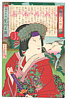 Yoshitaki Utagawa 1841-1899 - Kabuki Actor List - Haiyu Jimmei Roku