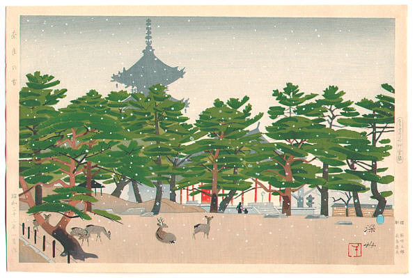 Shinso Mizuno fl.ca. 1940-50 - Snow at Nara