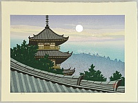 Masao Ido born 1945 - Pagoda and the Moon
