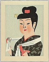Senpan Maekawa 1888-1960 - Girl from the Field - Girl with Hair Ornament.
