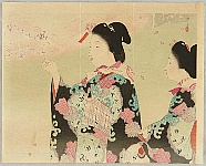 Kogyo Terazaki 1866-1919 - Viewing Cherry Blossoms - Hanami