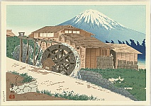 Water Mill and Mt. Fuji