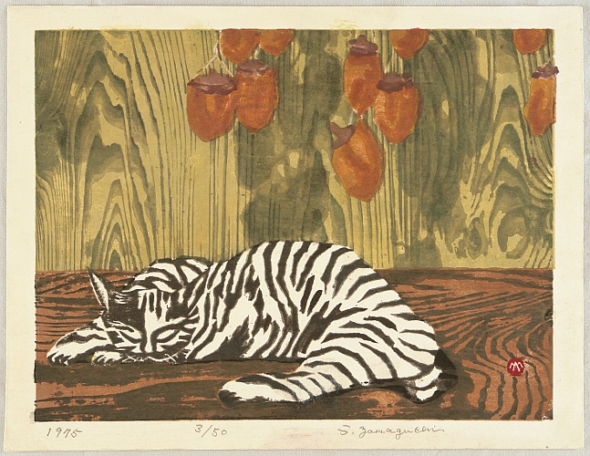Susumu Yamaguchi 1897-1983 - Cat and Dried Persimmons - Nap in the Sun