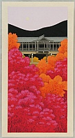 Teruhide Kato born 1936 - Tofuku Temple in Autumn