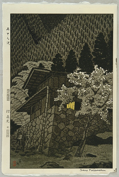 Shiro Kasamatsu 1898-1992 - Mountain Stream at Atera