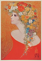Sentaro Iwata 1901-1974 - Beauty in Present Era - Flower A