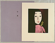 Japanese Prints - 1277