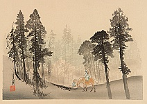 One Hundred Views of Mt. Fuji - In a Forrest
