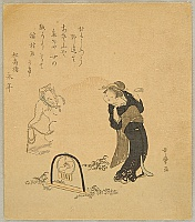 Utamaro Kitagawa 1750-1806 - Trap by Fox