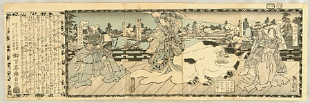 Kunisada Utagawa 1786-1865 - Story of Shiranui, no. 27 - Monster Cat