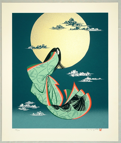 Masayuki Miyata 1926-1997 - Tale of the Bamboo Cutter - Soaring to the Moon