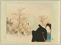 Kogyo Terazaki 1866-1919 - Walking near the Barren Woods