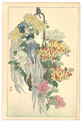 Bairei Kono 1844-1895 - Exotic Birds and Chrysanthemums