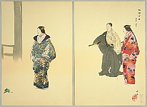 Kogyo Tsukioka 1869-1927 - One Hundred Noh Plays - Tomonaga