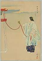 Kogyo Tsukioka 1869-1927 - One Hundred Noh Plays - Miidera