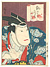 Hirosada Utagawa active ca. 1820-1860 - Jitsukawa Ensaburo