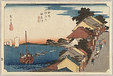 Fifty-three Stations of the Tokaido ( Hoeido) - Kanagawa