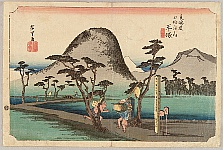 Fifty-three Stations of the Tokaido (Hoeido) - Hiratsuka