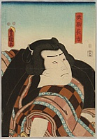 Parody of  Selected 36 poems - Sumo Wrestler Chokichi