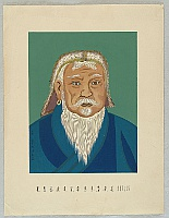 Portrait of Ghengis Khan