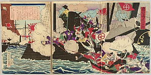Naval Battle of Kagoshima Rebellion