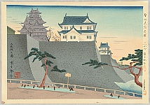 Osaka Castle - Famous Historic Places and Holy Places - Osaka Castle