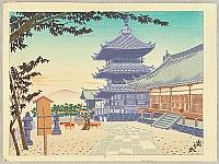 Pagoda of Kiyomizu Temple