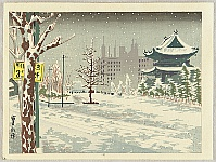 Kyoto Town Hall in Snow