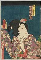 Chushingura - Okaru