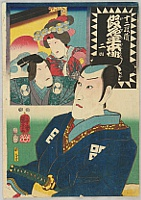 Chushingura - Lantern Heads